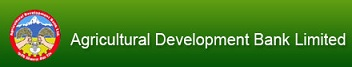 Agriculture Development Bank Nepal