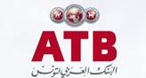 Arab Tunisian Bank