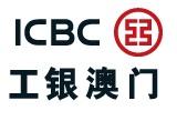 ICBC Macau