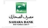 Sahara Bank Libya