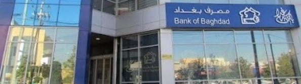 Bank of Baghdad