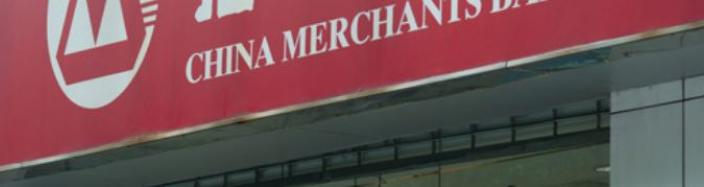 china merchants bank branches in usa