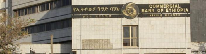 Commercial Bank of Ethiopia Interest Rates