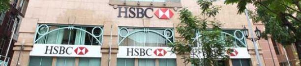 HSBC Vietnam 1 Year Time Deposit