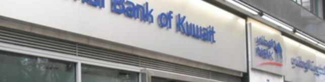 National Bank of Kuwait