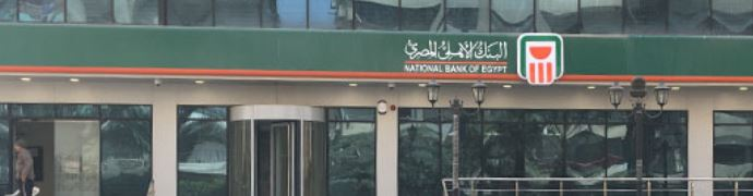 NBE 1 Month Time Deposit Account Interest Rate - National